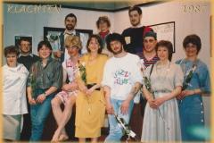 Klachten_groepsfoto_1987