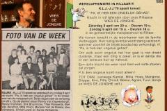 Pa-ik-heb-een-ongeluk-gehad-1989-presentatie